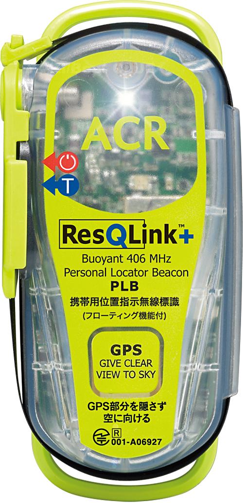 ACRレスキューリンクプラス 日本仕様PLB ResQLink+