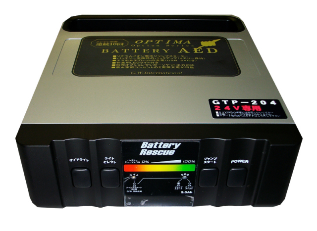 大型エンジン用ジャンプスタータ【OPTIMA】バッテリーAED 204
