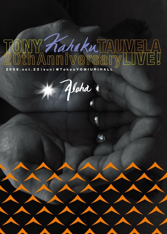 Tony Kahoku Tauvela 20th Anniversary Live!