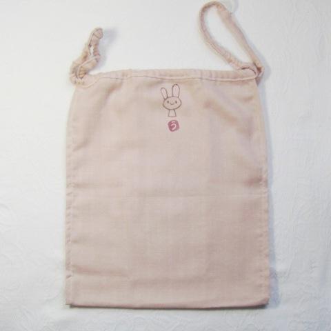 【和癒ぱんつ(ふんどしパンツ)】干支ぱんつ(うさぎ〜卯)ピンク『メール便可』