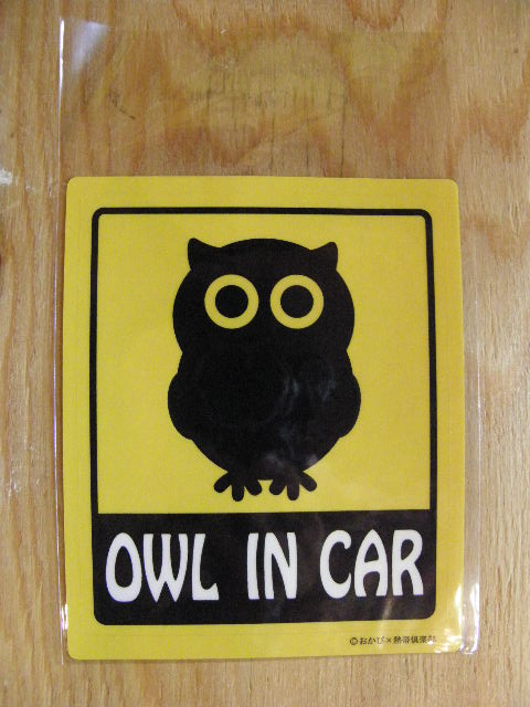 「OWL IN CAR」ステッカー NO1