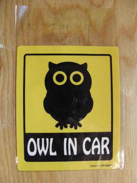 「OWL IN CAR」ステッカー NO1