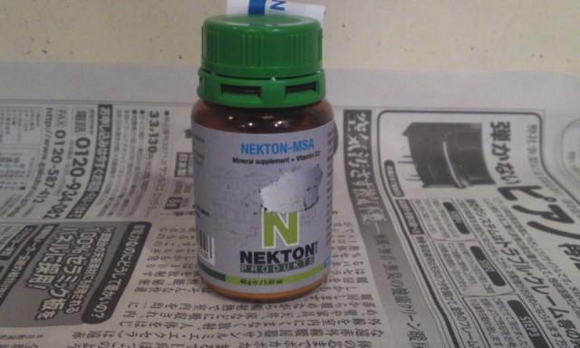 (飼育用品・サプリメント)ネクトン-MSA NEKTON MSA
