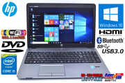 高速WiFi 11ac対応 Windows10 64bit HP ProBook 450 G1 Core i5 4200M (2.50GHz) メモリ4GB Bluetooth USB3.0