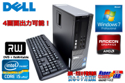 ������ɽ����ǽ�� ��ťѥ�����  DELL OPTIPLEX 990SF Core i5 2400(3.10GHz) ����4G HDD500GB DVD�ޥ�� Radeon 2�����