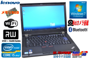 ����8GB 14.0��HD+�վ� ��ťΡ��ȥѥ����� ��Υ� THINKPAD T420 Core i5 2520M(2.50GHz)  ̵��LAN DVD�ޥ�� Web����� Bluetooth Win7 64bit