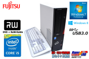Windows7/Windows8 ��ťѥ����� �ٻ��� ESPRIMO D583GX ��4���� Core i5-4570(3.20GHz) ����4G DVD�ޥ�� USB3.0