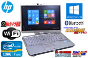 ����SSD Windows10 ���֥�åȷ��Ρ��ȥѥ����� HP EliteBook 2760p tabletPC Core i7 2620M(2.7GHz) ����4G WiFi ����� Bluetooth