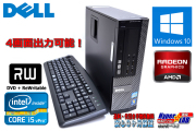 ������ɽ����ǽ��Windows10 64bit ��ťѥ�����  DELL OPTIPLEX 990SF Core i5 2400(3.10GHz) ����2G HDD500GB �ޥ�� Radeon 2�����