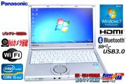 パナソニック 中古モバイルノートパソコン Let's note NX2 Core i5 3340M(2.70GHz) メモリ4G USB3.0 WiFi Webカメラ Windows7 64bit