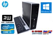 Windows10 64bit 中古パソコン HP 6200 Pro Core i3-2100(3.10GHz) 2コア4スレッド メモリ4G HDD250GB マルチ