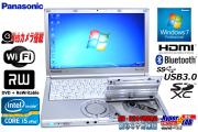 パナソニック 中古モバイルノートパソコン Let's note SX2 Core i5 3320M(2.60GHz) メモリ4G USB3.0 WiFi マルチ Webカメラ Windows7 64bit