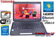 SSD搭載 軽量ノートパソコン 東芝 dynabook R734/K Core i5 4300M(2.60GHz) メモリ4GB WiFi USB3.0 Bluetooth Windows7 8.1