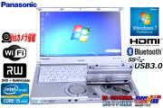 パナソニック 中古モバイルノートパソコン Let's note SX1 Core i5 2540M(2.60GHz) メモリ4G USB3.0 WiFi マルチ Webカメラ Windows7 64bit