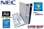 Windows7 64bit 中古パソコン NEC Mate MK32M/B-G 第4世代 Core i5 4570(3.2GHz) メモリ4G HDD500G DVDマルチ USB3.0
