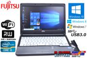 Windows10 13.3型ノートパソコン 富士通 LIFEBOOK S762/G Core i5 3340M(2.70GHz) メモリ4G マルチ WiFi USB3.0 Windows7 /8 64bit