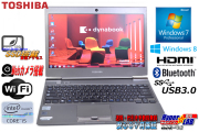SSD搭載 ウルトラブック 東芝 dynabook R632/H Core i5 3437U(1.90GHz) メモリ4GB WiFi カメラ USB3.0 Windows7 64bit 8リカバリ 薄型・軽量