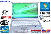 Windows7 64bit パナソニック 中古ノートパソコン Let's note NX2 Core i5 3320M(2.60GHz) メモリ6G USB3.0 WiFi カメラ Lバッテリー付