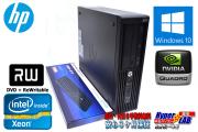 中古パソコン HP Z210 Xeon E3-1240(3.30GHz) メモリ8GB HDD250 マルチ Quadro600 Windows10 64bit ワークステーション