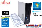 中古パソコン 富士通 ESPRIMO D583HX 第4世代 Core i5-4570(3.20GHz) メモリ4G DVDマルチ USB3.0 Windows7 64bit/Windows8.1