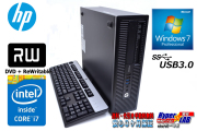 中古デスクトップパソコン HP ProDesk 600 G1 SFF Core i7-4770(3.40GHz) メモリ8G USB3.0 マルチ Windows7 64bit