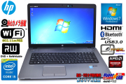 大画面17.3型 メモリ8GB Windows7 中古ノートパソコン HP EliteBook 470 G2 Core i5 4210U(1.70GHz) SSD WiFi (11ac) カメラ USB3.0 Radeon