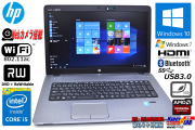 Windows10 大画面17.3型 メモリ8GB 中古ノートパソコン HP EliteBook 470 G2 Core i5 4210U(1.70GHz) SSD WiFi (11ac) カメラ USB3.0 Radeon