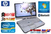 �ޥ�����å��б����֥�åȷ��Ρ��ȥѥ����� HP EliteBook 2760p tabletPC Core i7 2620M(2.7GHz) ����4G ̵��LAN Web����� Bluetooth Windows7 64bit