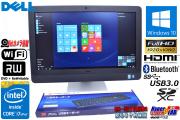 23インチワイド Windows10 液晶一体型パソコン DELL Optiplex 9020 AIO Core i7 4770S (3.1GHz) メモリ8GB マルチ WiFi Webカメラ USB3.0