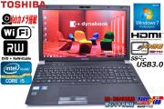 SSD搭載 Windows7 薄型ノートパソコン 東芝 dynabook R752/F Core i5 3320M(2.60GHz) メモリ4G マルチ WiFi Webカメラ USB3.0