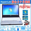 マルチ搭載 モバイルノートパソコン 富士通 LIFEBOOK P771/D Core i5 2520M(2.50GHz) メモリ4G HDD250G Windows7