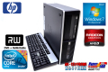 Radeon��� ��� �ʥ��ڡ����ѥ����� 4����8����å� HP 8100 Elite Core i7 870��2.93GH��� ����4GB HDD160GB DVD�ޥ�� Windows7 64bit