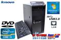 ����� ��ťѥ����� Lenovo ThinkCentre M82 �����åɥ��� Corei5 3550-3.3G ����4G HDD250GB DVD�ޥ�� Windows7 USB3.0
