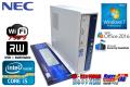 �ߴ����ե����� NEC ��žʥ��ڡ����ѥ����� Mate MK25M/B-C Core i5 2400S(2.50GHz) ����4G �ޥ�� ̵�������ץ� Windows7