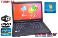 ��ǥΡ��ȥѥ����� Windows 7 64bit dynabook Satellite B551/C Core i5-2410M(2.30GHz)  ����4G HDD250GB DVD-ROM ����� 15.6�����