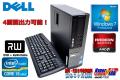 4画面表示可能! 中古パソコン  DELL OPTIPLEX 990SF Core i5 2400(3.10GHz) メモリ4G HDD500GB マルチ Radeon 2枚搭載