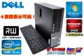 ������ɽ����ǽ�� ��ťѥ�����  DELL OPTIPLEX 990SF Core i5 2400(3.10GHz) ����4G HDD500GB DVD�ޥ�� Radeon 2����� �磻��쥹KB&�ޥ���