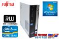 �����åɥ������ ��ťѥ����� �ٻ��� ESPRIMO D751/D Core i5-2400(3.10GHz) ����2G DVD�ޥ�� HDD500GB Windows7