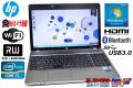 USB3.0��� ��ťΡ��ȥѥ����� HP ProBook 4530s Core i5 2430M(2.40GHz) ����4GB �ޥ�� ̵��LAN Bluetooth Web����� Windows7