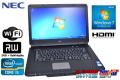 15.6���磻�� ��ťΡ��ȥѥ����� NEC VersaPro VK25T/L-E Corei5 3210M(2.5GHz) ����4G ̵��LAN DVD�ޥ�� Windows7