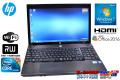 �ߴ����ե����� ��ťΡ��ȥѥ����� HP ProBook 4520s Core i5 480M(2.66GHz) ����4GB DVD�ޥ�� ̵��LAN Windows7 15.6���磻��