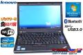 L�Хåƥ�� ��ť�Х���Ρ��ȥѥ����� ��Υ� THINKPAD X220 (4290-KF4) Core i7 2640M(2.80GHz) ���ꣴG ̵��LAN Bluetooth Web����� USB3.0 Windows7