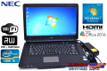 ���ե���(KS)�� 15.6���磻�� ��ťΡ��ȥѥ����� NEC VersaPro VK25T/L-E Corei5 3210M(2.5GHz) ����2G ̵��LAN DVD�ޥ�� Windows7 ������