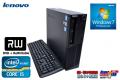 ��ťѥ����� Lenovo ThinkCentre M81 �����åɥ��� Corei5 2400-3.1G HDD320GB ����4G DVD�ޥ�� Windows7