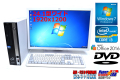 24.1��IPS�վ����å� Windows7 64bit ��ťѥ����� �ٻ��� ESPRIMO D551/D Core i3-2120(3.30GHz) ����2G DVD-ROM HDD250GB