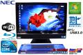 �ϥǥ� 23���磻��IPS�վ����η��ѥ����� NEC VALUESTAR VW770/B Core i5 650 (3.2GHz) ����4GB Windows7 USB3.0 Blu-ray