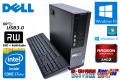 Windows10 メモリ8GB搭載 DELL OPTIPLEX 9020 4コア8スレッド Core i7 4770(3.40GHz) HDD1TB マルチ Radeon Windows 7 8 リカバリ付