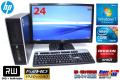 24���磻�ɱվ����å� Radeon��� ��ťѥ����� 4����8����å� HP 8100 Elite Core i7 870��2.93GH��� ����4GB DVD�ޥ�� Windows7 64bit