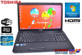 Ķ�����17.3�� �Ρ��ȥѥ����� ��� dynabook Satellite B371/C Core i5 2520M(2.50GHz) ����4G WiFi �ޥ�� Windows7 64bit
