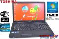 Ķ�����17.3�� �Ρ��ȥѥ����� Office(KS)�� ��� dynabook Satellite B371/C Core i5 2520M(2.50GHz) ����4G WiFi �ޥ�� Windows7 64bit �����ȥ�å�